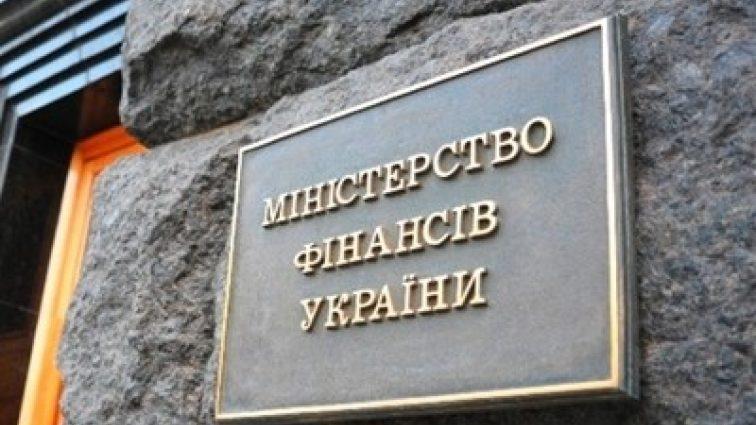 В Минфине прокомментировали «минималку» в 3200 гривен