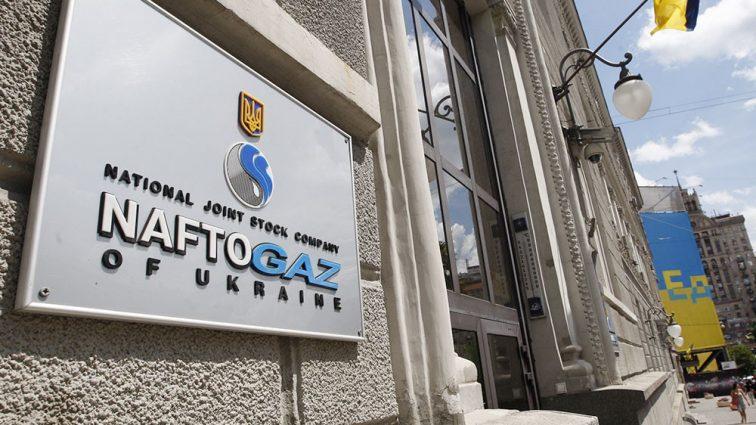 «Нафтогаз» планирует импортировать 1,4 миллиарда кубометров газа из Европы