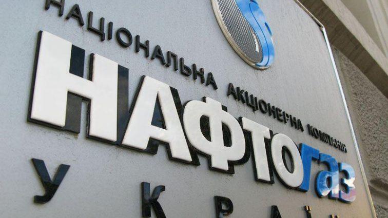«Нафтогаз» потерял большинство в наблюдательном совете «Укрнафты»