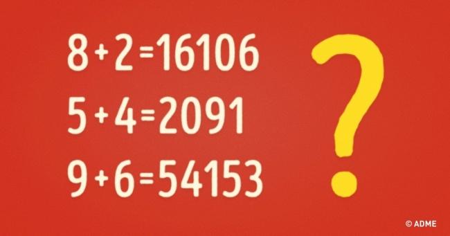 Если вы решите эту задачку, то вы настоящий гений