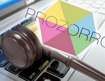 Чиновники научились химичить с системой ProZorro