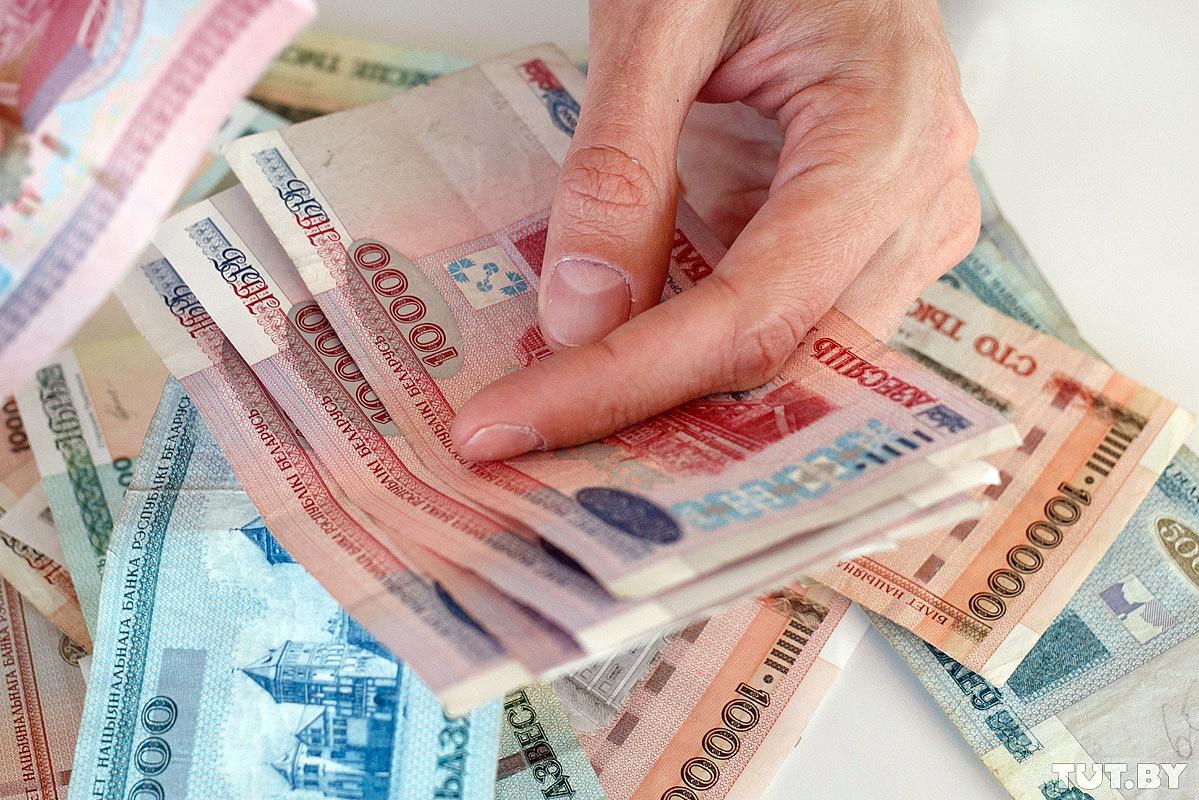 Фото белорусских денег