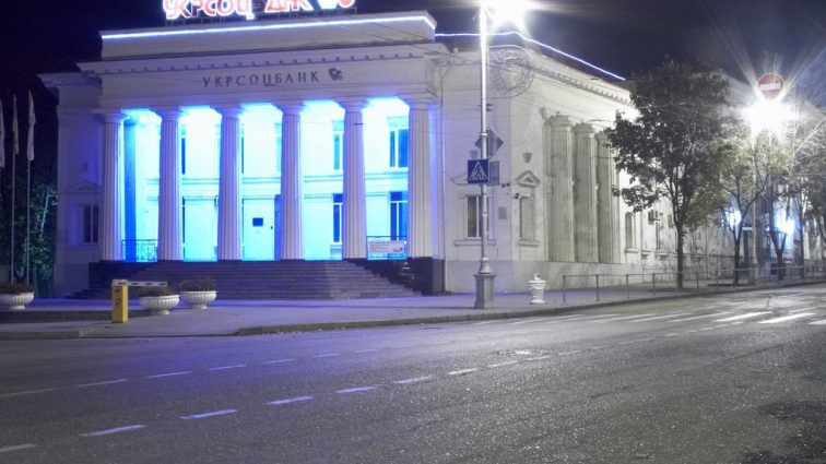 В «Укрсоцбанке» уволили заместителя председателя правления