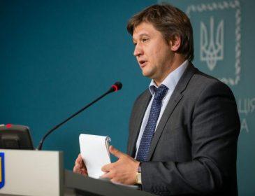 Украина не пропадет без денег МВФ – Данилюк