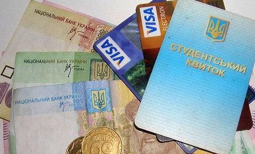 Стипендии в Украине будут платить по-новому: деньги получат не все
