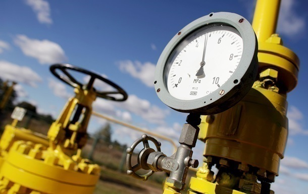 Стала известна цена импортного газа для Украины