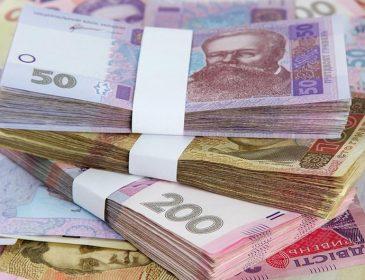 Экономист назвал сумму, которую недополучит госбюджет Украины
