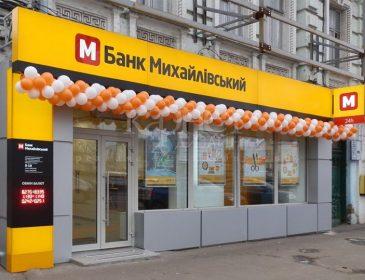 В реестре открылось имя настоящего хозяина банка «Михайловский»