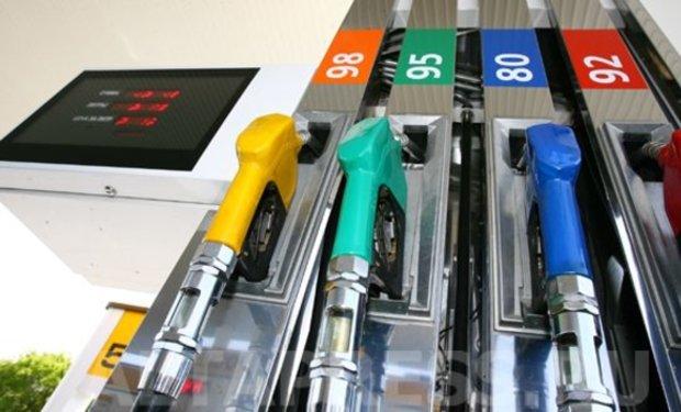 Нефтетрейдеров оштрафовали на сумму более 200 млн гривен
