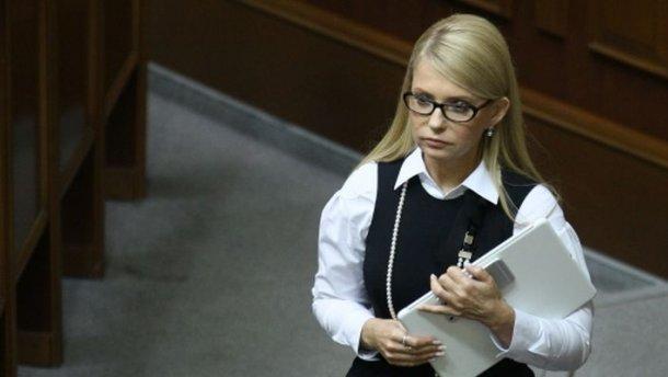 Гонтарева сдала банковскую систему Украины российским оккупантам, — Тимошенко