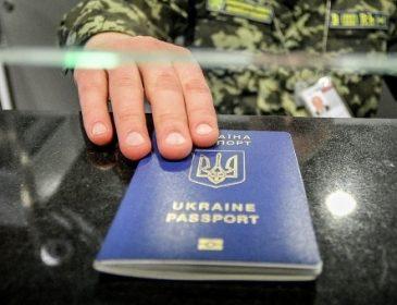 Украина попала в ловушку с «безвизом»