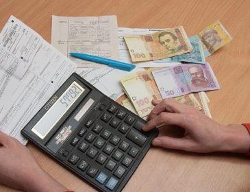 Субсидии киевлян под угрозой