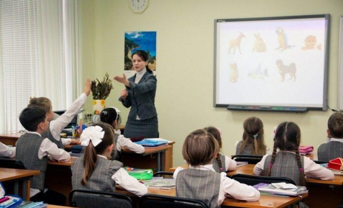 В Минобразования подсчитали будущую зарплату учителей
