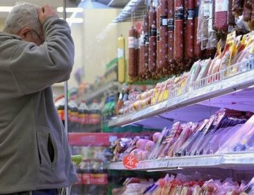 Опубликован список самых дорогих социальных продуктов