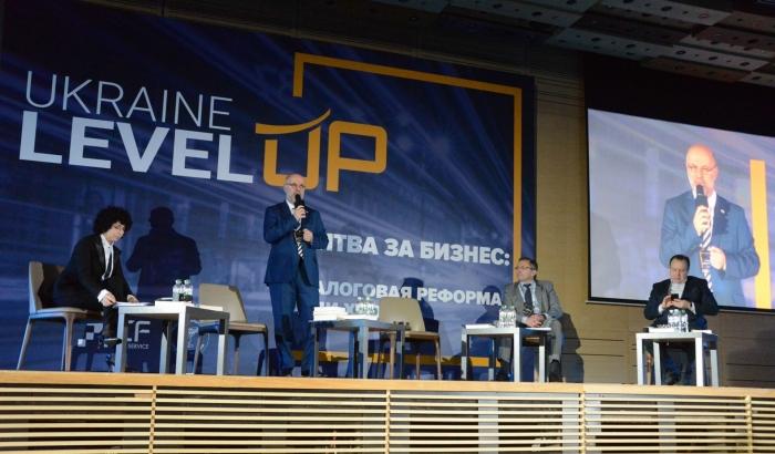 Украинский бизнес разработал либеральный налоговый кодекс