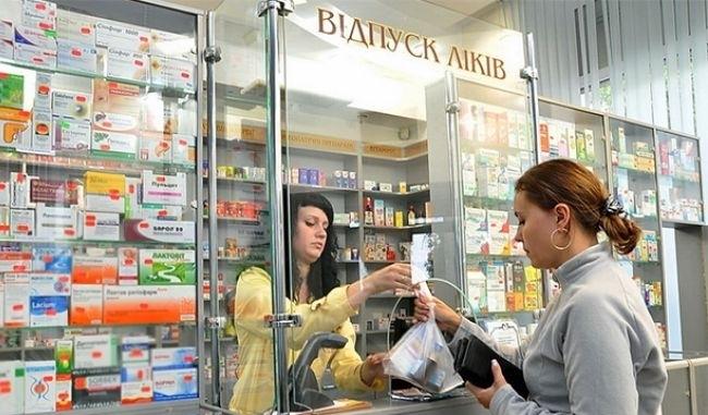 Недоступность лекарств толкает украинцев к народной медицине