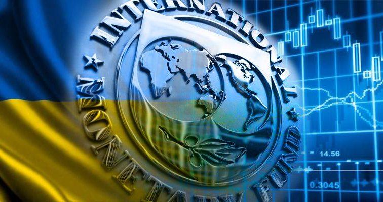 Украина точно не получит транш от МВФ в ноябре