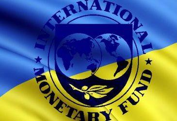 МВФ спрогнозировал инфляцию и рост ВВП Украины