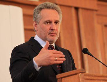 «Укртрансгаз» признал «газовый долг» перед Фирташем