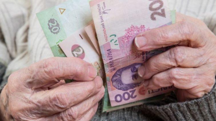 Минимальную пенсию в Украине получают 7,5 млн украинцев