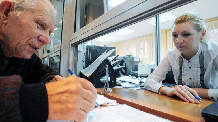 Рекордный счет: киевлянин получил квитанцию за отопление на 6571 гривну