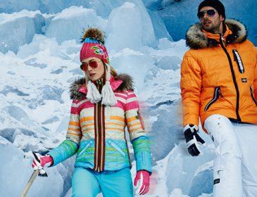 Купить зимнюю одежду дешево
