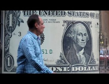 США: рост объемов розничной торговли превысил ожидания