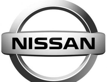 Nissan планирует создать бюджетный электромобиль