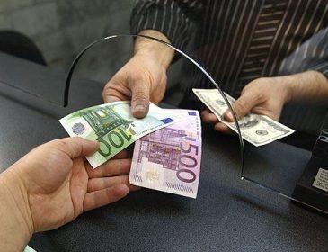 Для покупки валюты ввели новое правило