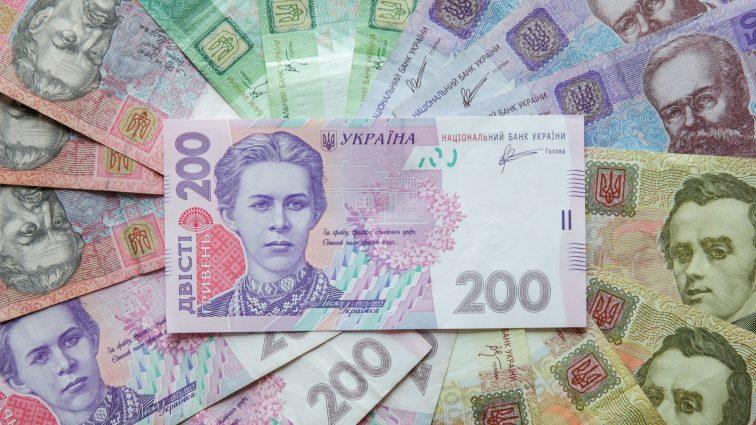 Что символизируют украинские деньги: богатство или бедность?