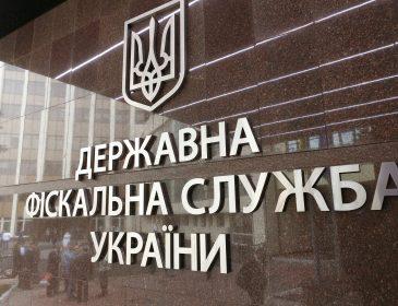 В сводный бюджет поступило почти 600 миллиардов гривен