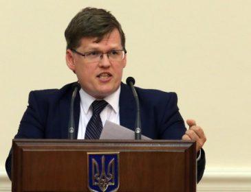 В Одесщине критическая ситуация с субсидиями, — Розенко
