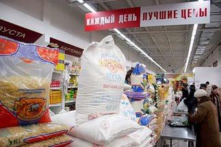 «Растет уверенность в завтрашнем дне»: как меняются цены и зарплаты в Украине