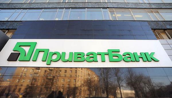 Forbes назвал главных должников Приватбанка