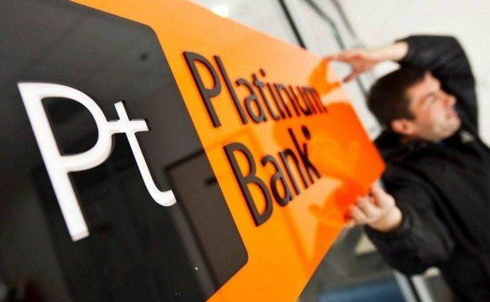 Последний «пылесос»: как долго еще протянет Платинум банк
