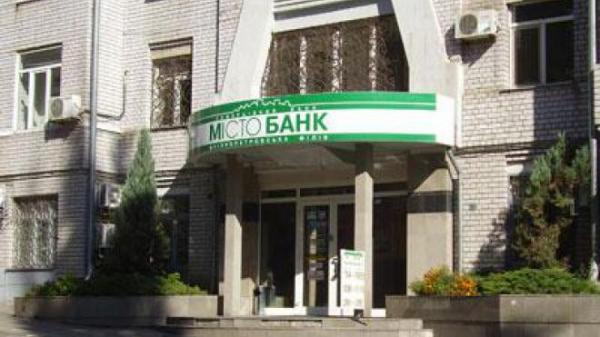 Коллега Онищенко «поигрался» с акциями одесского банка