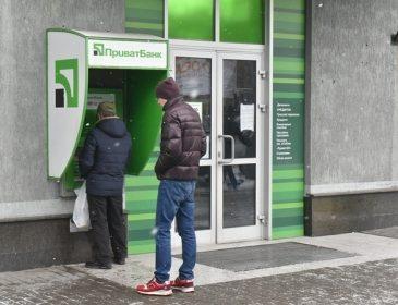 Счета юрлиц в ПриватБанке разблокируют «через день-два»