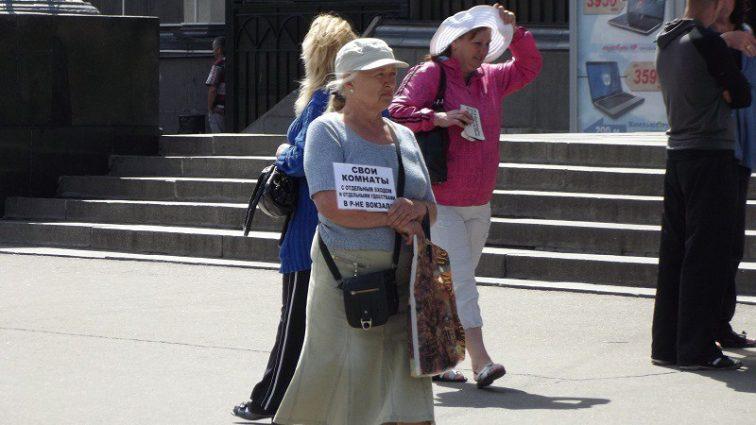 Налоговая хочет приравнять крымчан сдающих жилье к ИП