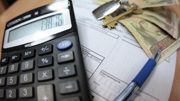 На субсидии потратят десятки миллиардов: когда отменят «скидку на ЖКУ»