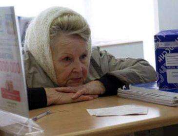 Очередное ноу-хау украинского правительства
