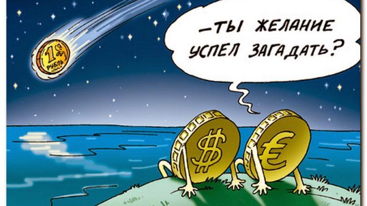 Прогноз НБУ оправдывается: в Украине замедлилась инфляция