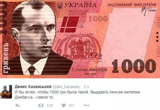 Гонтарева поделилась секретом о 1000-гривневой купюре