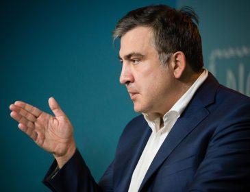 Саакашвили назвал главные реформы для спасения экономики
