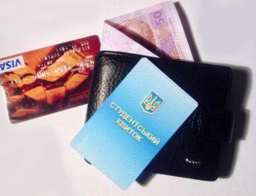 Студенты смогут получать более 2 тысяч гривен