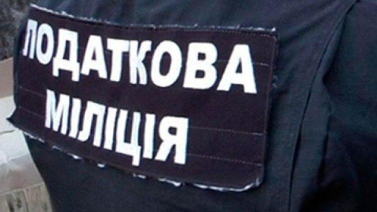 В Украине ликвидировали налоговую полицию