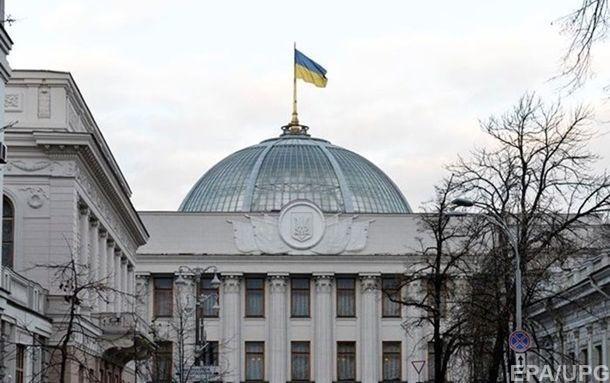 Верховная Рада опубликовала госбюджет на 2017-й