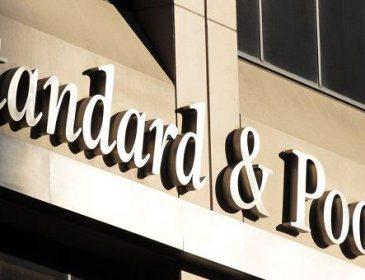 Банковский сектор Украины отнесли к группе с наибольшими рисками