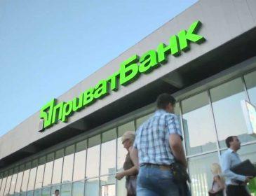 Обращение ценных бумаг «Приватбанка» приостановлены
