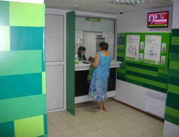 В ПриватБанке озвучили рекордную сумму снятых денег