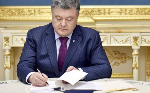 Президент подписал закон, который изменит функции налоговой на местах
